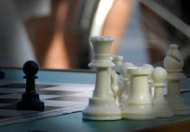 szachy-ikona